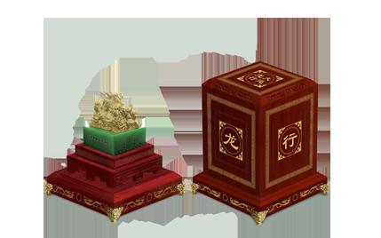 異形結構禮盒