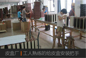 皮盒厂|工人熟练的给皮盒安装把手
